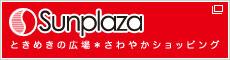 福島県に展開する株式会社マツバヤのサンプラザは田村市船引町・二本松・相馬に、カーブスは二本松・相馬・原町・白石・角田に展開しております。元祖「親父の小言」シリーズも好評発売中です!